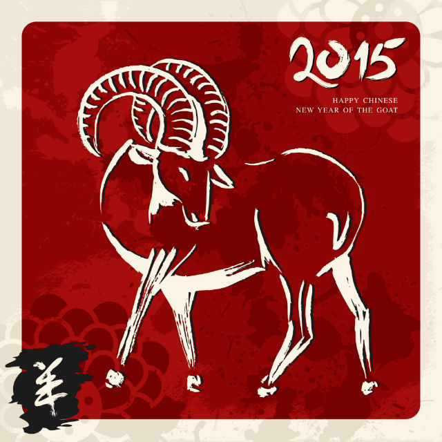 2015_02_18_year_of_the_goat_2_A3C05A394F5147FF9DBB4463E74967AB