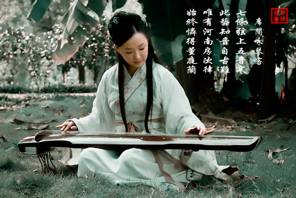ancient-chinese-music-history-1